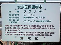 20121210d_2